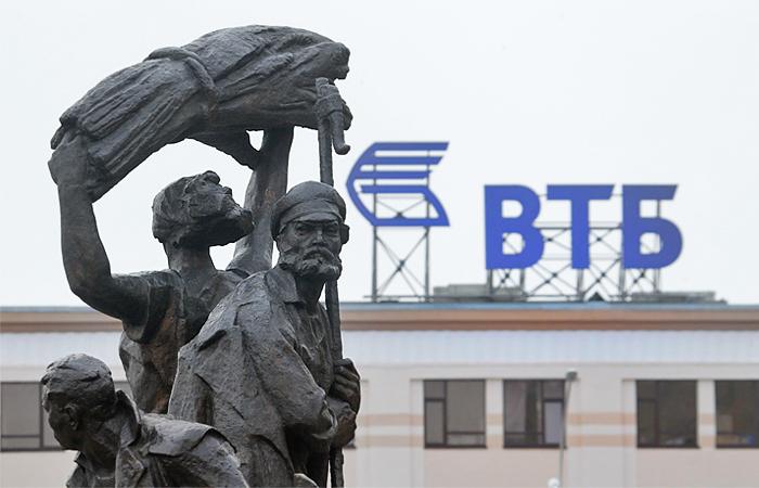 Докапитализация через ОФЗ позволит ВТБ покрыть убытки 2015 года