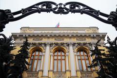 ЦБ РФ решил снизить ключевую ставку до 14%