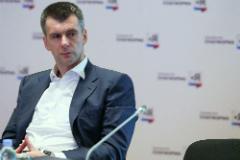 """Прохоров предложил ликвидировать """"Гражданскую платформу"""""""