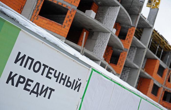 Субсидирование ипотеки прогноз форекс gold на 6.01.2012