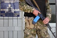 Представители Киева выехали в Константиновку для урегулирования конфликта