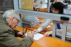 Минфин поддержал идею признать пенсионные накопления собственностью граждан