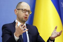 Яценюк распорядился инициировать процесс против России в Гаагском трибунале