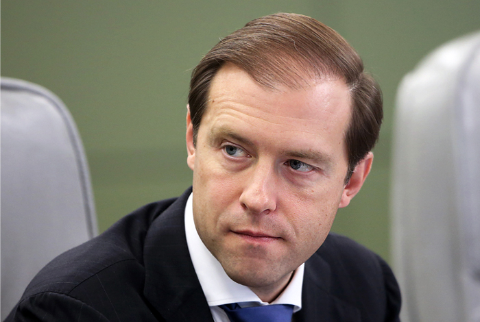 Мантуров прокомментировал уход General Motors из России