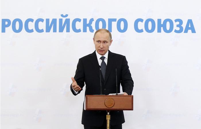 Путин предупредил бизнес о возможных препятствиях для амнистии капитала