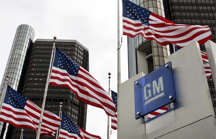 Автодилеры пригрозили General Motors иском в связи с уходом из России
