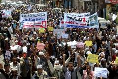 Совбез ООН проведет экстренное совещание по проблеме Йемена