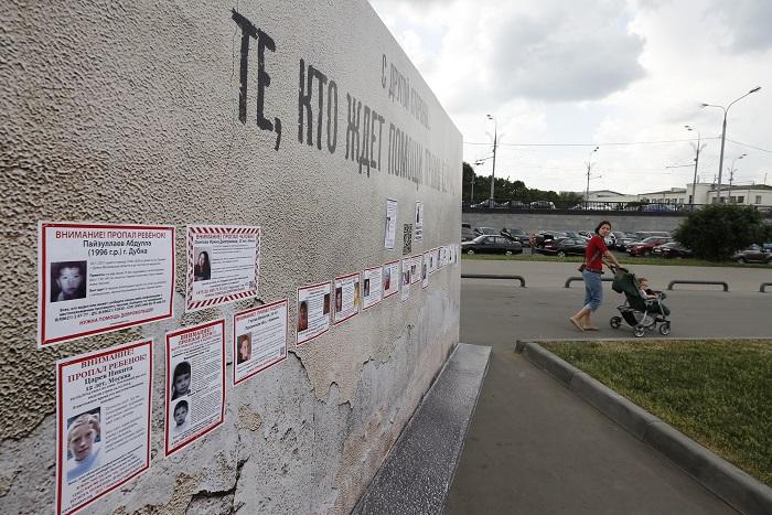 Пропавших детей будут искать с помощью беспилотников и мобильного приложения