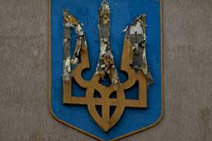 Заместитель Коломойского выступил с обвинениями в адрес киевских властей