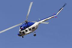 На Камчатке разбился вертолет Ми-2