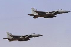 Саудовская Аравия начала военную операцию в Йемене