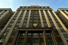 В Госдуме опровергли слухи о переносе суда по делу о массовом убийстве в Гюмри из Армении