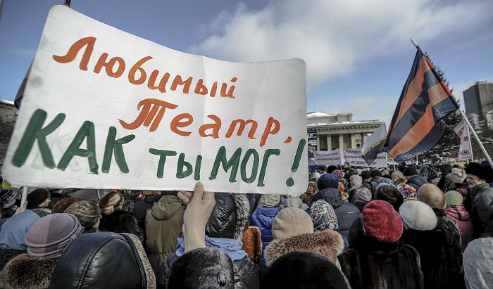 """Директора Новосибирского оперного театра уволили из-за """"Тангейзера"""""""