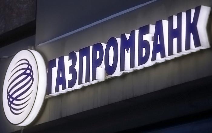 Газпромбанк даст 27 млрд рублей на систему взимания платы с грузовиков