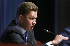 """""""Газпром"""" попросил дать Украине квартальную скидку на газ"""