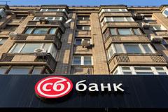 """""""Дыра"""" в капитале СБ банка составила 39 млрд рублей"""