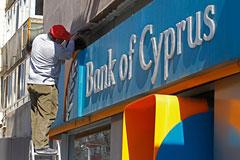 Bank of Cyprus собрался продать Юниаструм банк