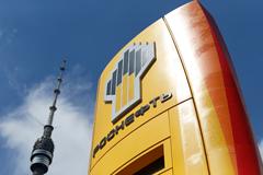 """""""Роснефть"""" урегулировала спор с компаниями группы Yukos"""