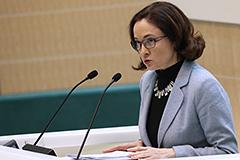 """Набиуллина рассказала о решении проблемы """"длинных"""" денег"""