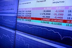 ЦБ оценил отток капитала в $32 млрд в первом квартале