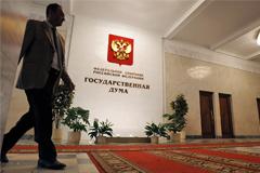 В Госдуму внесли законопроект о преференциях российскому софту