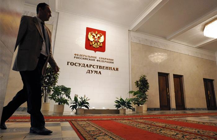 Законопроект о переносе выборов на сентябрь 2016 года внесен в Госдуму