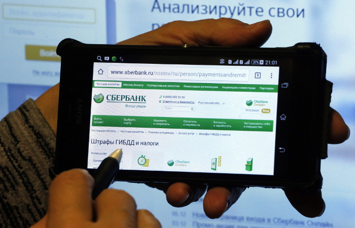 Сбербанк опроверг факты мошенничества в отношении клиентов с телефонами на Android
