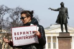 """СКР отказался возбуждать уголовное дело против создателей """"Тангейзера"""""""