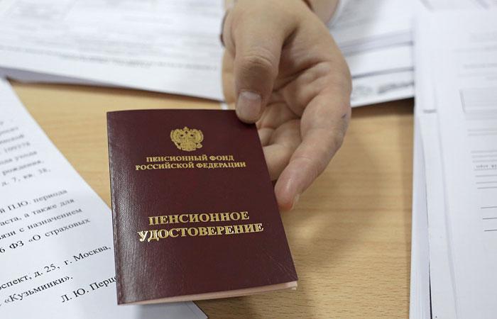 Силуанов призвал срочно повысить пенсионный возраст