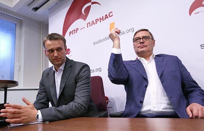 РПР-ПАРНАС и партия Навального создали альянс для участия в выборах