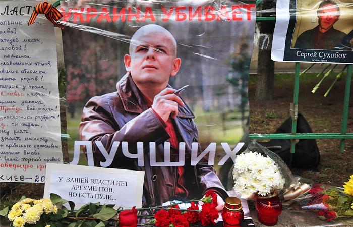 """СБУ усомнилась в существовании угрожающей оппозиционерам """"повстанческой армии"""""""
