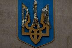 """СБУ объявила несуществующей организацию """"Украинская повстанческая армия"""""""