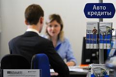 Правительство возместит банкам 2/3 ключевой ставки при автокредитовании