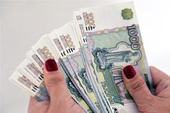 Росфинмониторинг ввел санкции в банковском секторе против 41 страны