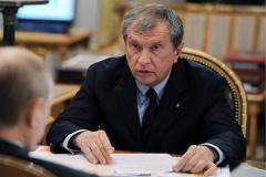 """""""Роснефть"""" попросила более триллиона рублей из ФНБ"""