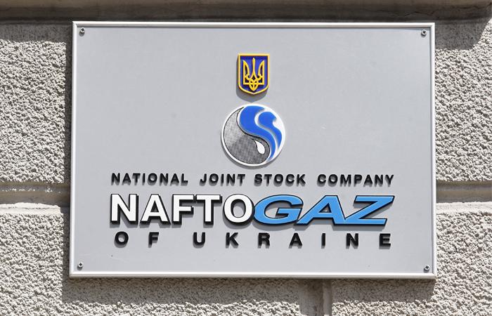 """""""Нафтогаз"""" заявил об получении контроля над """"Укртранснафтой"""""""