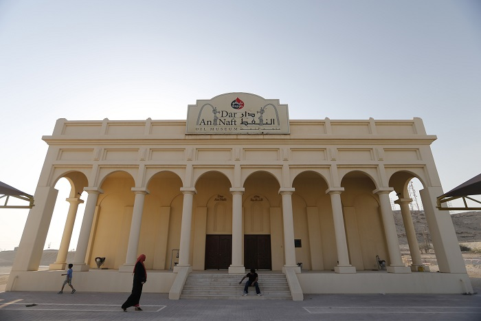Россия поможет Бахрейну создать национальный поисковик