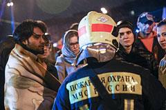 """В результате пожара в общежитии """"второго меда"""" пострадали десятки иностранцев"""