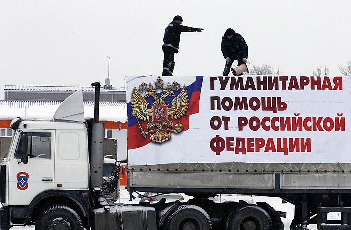 Колонна МЧС России с гуманитарной помощью и подарками для ветеранов отправилась в Донбасс