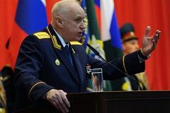 Бастрыкин вернулся к вопросу об исключении из Конституции приоритета международного права