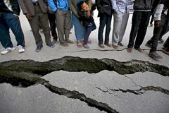 Число жертв землетрясения в Непале превысило 3200 человек