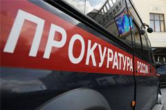"""Прокуратура не усмотрела оскорбления чувств верующих в граффити с """"распятым"""" Гагариным"""