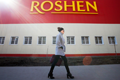 В Roshen сообщили об аресте имущества фабрики в Липецке