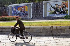 Прогулки по Пхеньяну без сопровождающего