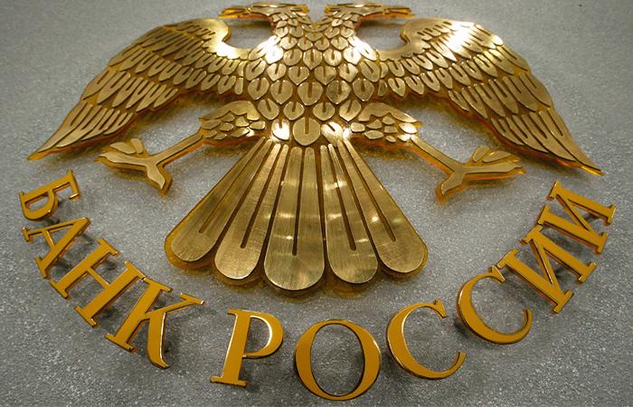 ЦБ РФ снизил ключевую ставку до 12,5%