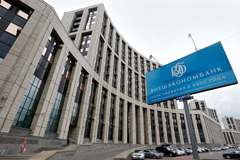 ВЭБ в 2014 году получил чистый убыток в 250 млрд рублей