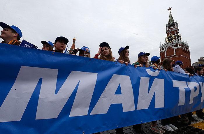 По Красной площади прошли 140 тыс. участников первомайского шествия