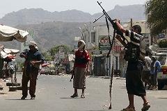 Войска арабской коалиции вошли в йеменский город Аден