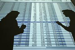 Саудовская Аравия начала открытие фондового рынка для иностранцев