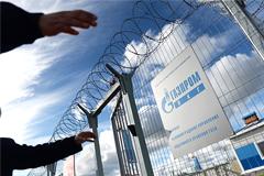 """""""Газпром"""" опустился на 27-е место в рейтинге крупнейших компаний Forbes"""